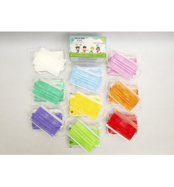 Disposable Type II Surgical Mask for Children (50 pieces)